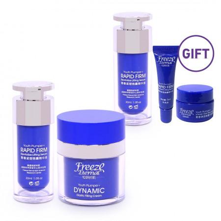 Youth Plumper Serum & Cream Set with FREE Travel Kit
