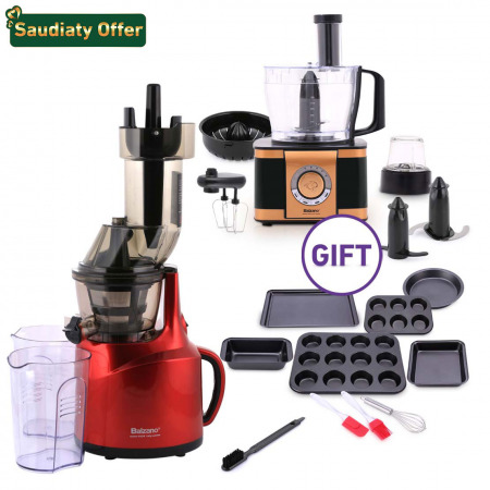 Whole Big Mouth Juicer Red with Multifunctional Food Processor & Bakeware Set