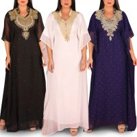 Jenan Embellished Jalabiyas - Pack of 3