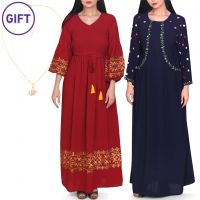 Haneen Embroidered Dresses - Pack of 2 & Gift