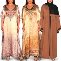 Mezna Pack of 2 Printed Jalabiya & Abaya