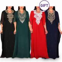 Bodour Collection - Buy 2 Get 2 Free