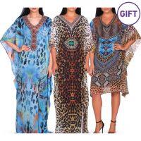 Salma Printed Jalabiyas - Pack of 2 & Gift