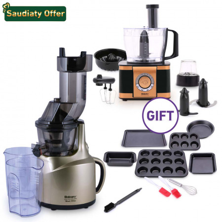 Whole Big Mouth Juicer Gold with Multifunctional Food Processor & Bakeware Set