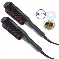 جهاز تنعيم الشعر المحترف من أوبال - مجموعتين مع هدية
