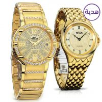 ساعة الدياموند المتلألئة للسيدات من أرسا مع ساعة هدية