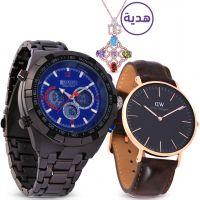 ساعة ميجا الرياضية باللون الأزرق مع هدايا