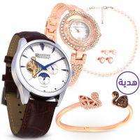 ساعة أوتوماتيكية باللون الأزرق مع هدايا