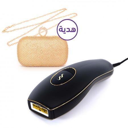 جهاز بيور لإزالة الشعر بتقنية الومضات الضوئية مع حقيبة سهرة كريستال ذهبية هدية