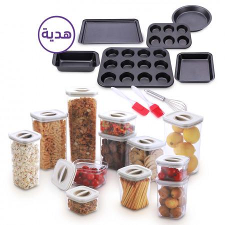 مجموعة حاويات لتخزين المواد الغذائية - 24 قطعة مع ٩ قطع أدوات خبز هدية