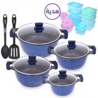 مجموعة أواني طهي جرانيت 10 قطع أزرق مع مجموعة التخزين ٢٦ قطعة
