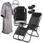 كرسي استلقاء مُضاد للجاذبية - اشتري 1 واحصل على 1 مجانًا مع هدية