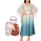 فستان أومبري أزرق متدرج الألوان مع هدية