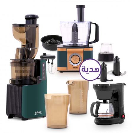 العصارة البطيئة EK3068 مع محضرة الطعام وماكينة تحضير القهوة - جاردينيا كوليكشن