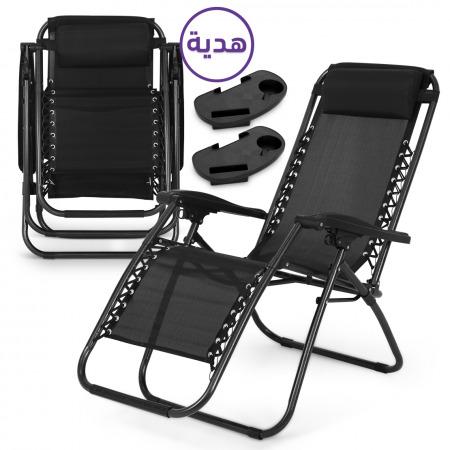 كرسي استلقاء مُضاد للجاذبية - مجموعة مكونة من كرسيين