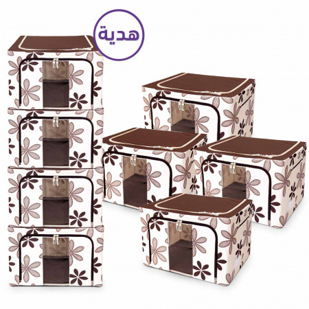 صندوق تخزين من القماش سعة 66 لتر باللون العاجي - اشتري 4 واحصل على 4 مجانًا