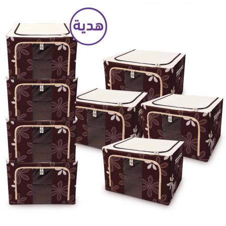 صندوق تخزين من القماش سعة 66 لتر بني - اشتري 4 واحصل على 4 مجانًا