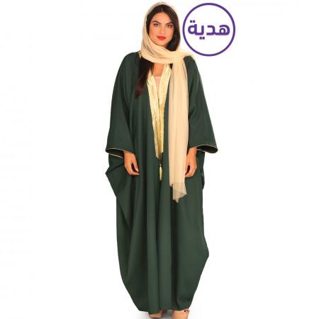 عباءة رمضان الأميرة الخضراء مع هدية