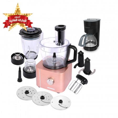 مُحضرة الطعام 10 في 1 موديل HGM-405 - ذهبي وردي مع ماكينة القهوة بالتنقيط