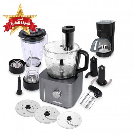 مُحضرة الطعام 10 في 1 موديل HGM-405 - رمادي مع ماكينة القهوة بالتنقيط