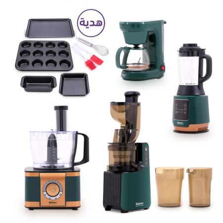 مجموعة أجهزة مطبخ متعددة الوظائف - جاردينيا كولكشن إصدار محدود