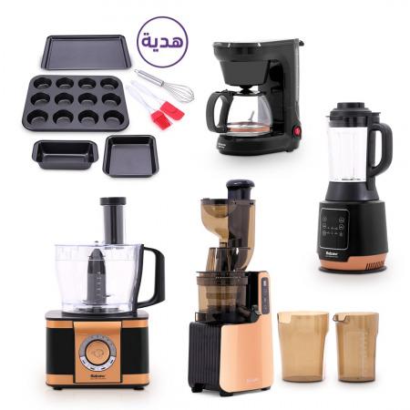 مجموعة أجهزة مطبخ متعددة الوظائف - رويال كولكشن