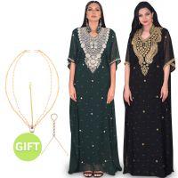 Al Waad Jalabiya with Gifts - Pack of 2