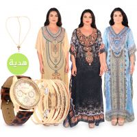 Haya Printed Jalabiyas & Animal Print Watch