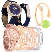 Majestic Set of 2 Timepieces & Gift