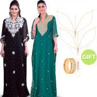 Al Dana Jalabiya Collection & Gifts