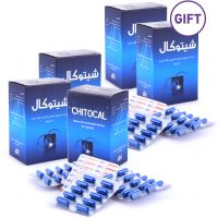 Weight Loss Capsules - Buy 3 & Get 2 Free