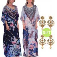 Al Khozama Lilac Jalabiya - Pack of 2