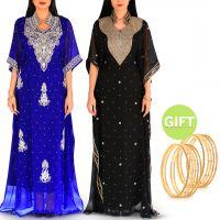 Al Dora Jalabiya with Gifts - Pack of 2