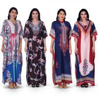 Al Reem Pack of 4