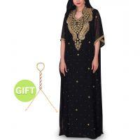 Al Waad Black Jalabiya & Gift