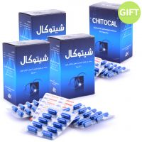 Weight Loss Capsules - Buy 3 Get 1 Free
