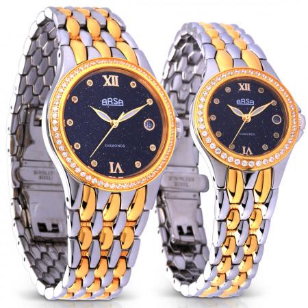 Constellation Couple Watch Set