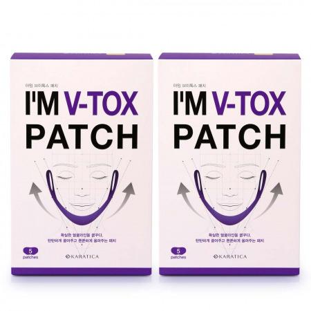 I'm V-Tox Patch - set of 2