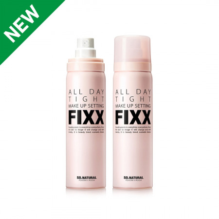All Day Tight Makeup Setting Fixx - Set of 2