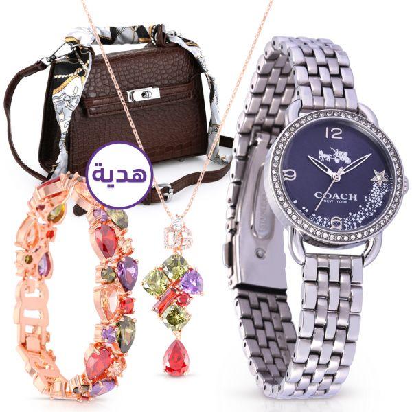 86885b047 Silver Blue Dial Glitz Bezel Watch & Gifts | سيتروس