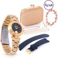 ساعة اليد الدانوب الأزرق الكلاسيكية مع حقيبة و هدية