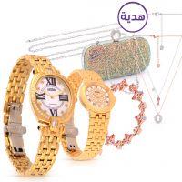 مجموعة ساعات اليد رومان هوليداي دياموند مع هدايا