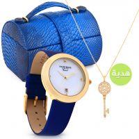 ساعة لاتين زرقاء مع هدية