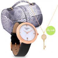 ساعة لاتين رمادية مع هدية