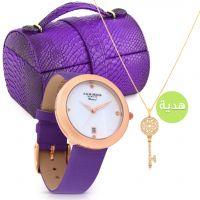 ساعة لاتين بنفسجية مع هدية