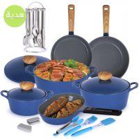مجموعة أواني الطهي ريترو من منال العالم 12 قطع أزرق فاتح مع هدية