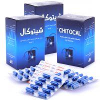 أقراص شيتوكال لإنقاص الوزن - 3 عبوات