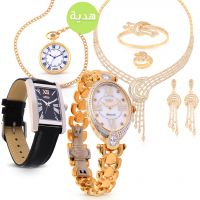مجموعة ساعة اليد الألماس من أرسا مع هدايا