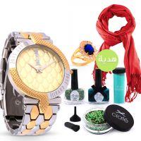 ساعة جست كافالي باللونين الفضي والذهبي  مع هدايا
