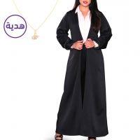 عباءة مهرا السوداء مع هدية مجانية - صغير / متوسط